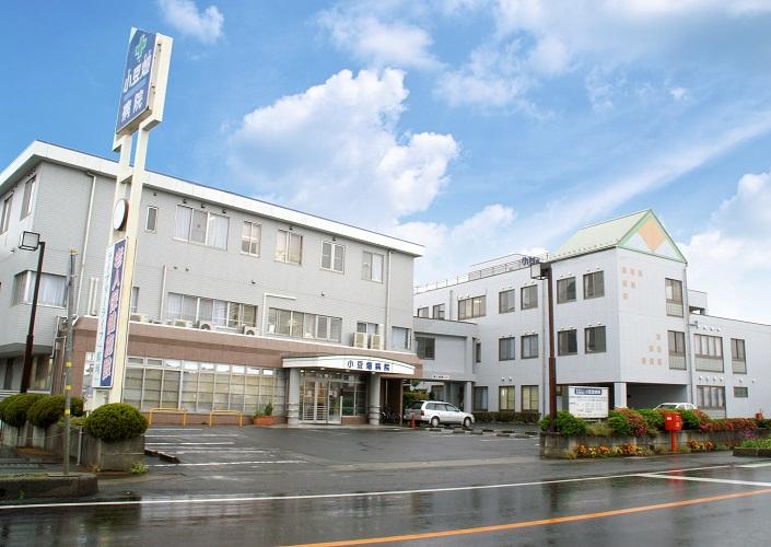小豆畑病院