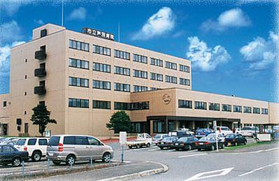 市立芦別病院