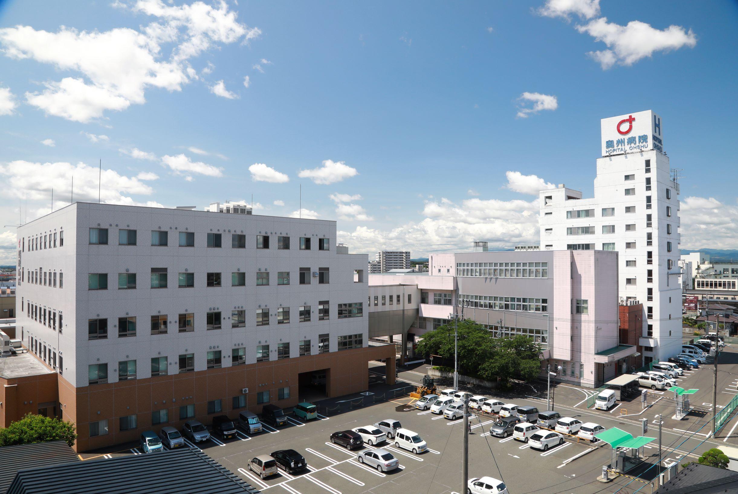 病院 国立 大牟田
